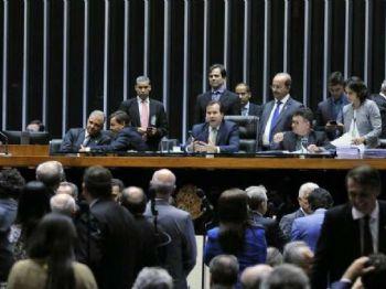 Plenário da Câmara, nesta quarta-feira Foto: Gilmar Felix/Ag Câmara / BBCBrasil.com