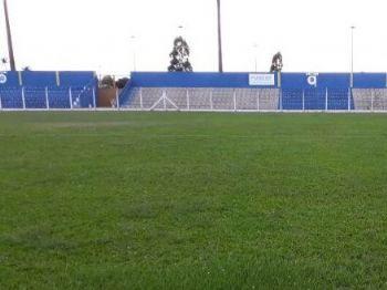Moreninhas era o local escolhido para sediar o jogo anteriormente - Foto: Divulgação/Prefeitura
